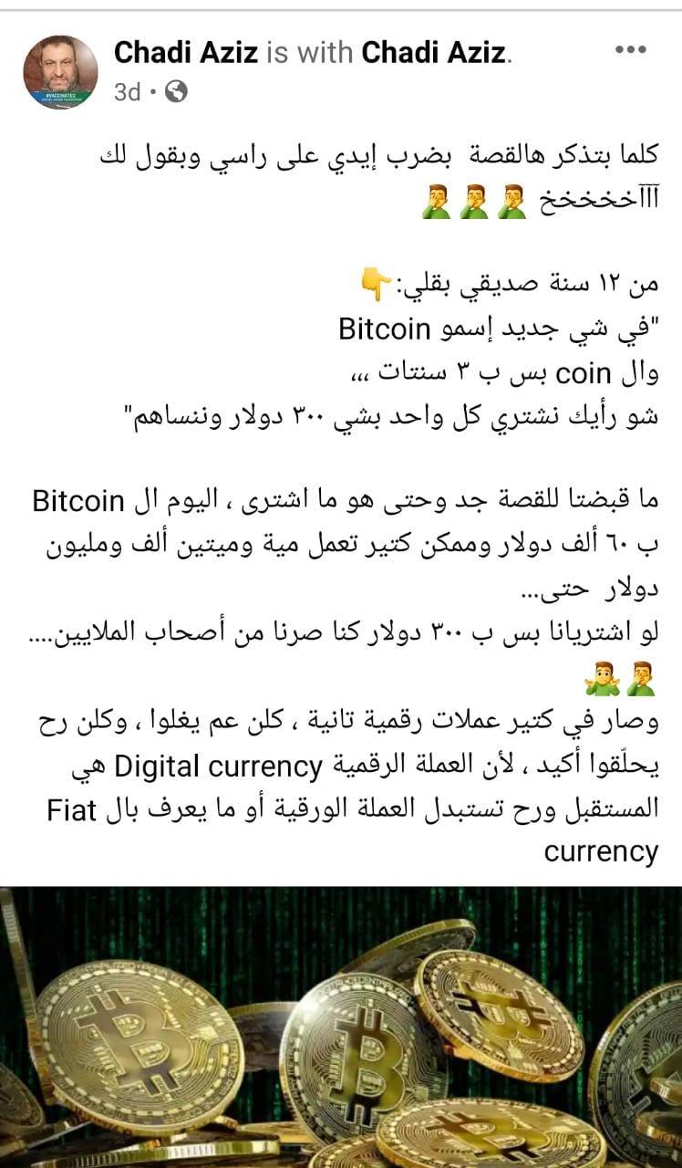 bitcoin pps